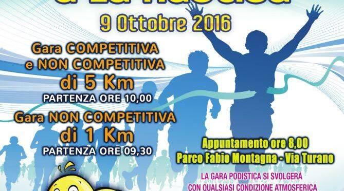 Roma: domenica 9 ottobre insieme all'associazione Il Grillo Parlante per la maratonina a La Rustica